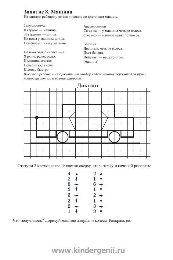 Как сделать графический рисунок фото 957
