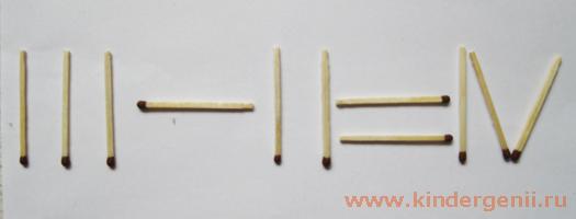 Математические головоломки со спичками